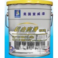 全球十大品牌美国宣威漆超弹性自洁外墙面漆水性外墙涂料乳胶漆