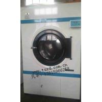 大型洗衣设备消防毛巾烘干机