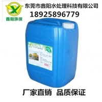 XY5013杀菌灭藻剂 东莞市鑫阳水处理科技有限公司