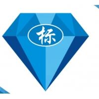 深圳标赢展柜有限公司
