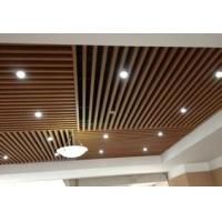 铝天花吊顶装饰材料供应