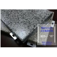铝单板氧化铝板氟化铝涨声一片且涨且珍惜