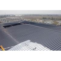 欧柯尔屋顶装饰O-15金属屋面系统铝镁锰板