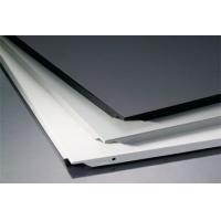 众兴龙建材厂家-兴龙-柏美斯铝方板天花