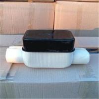 水表保温盒