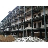 钢结构专用轻质复合墙板    墙板规格2440*610mm