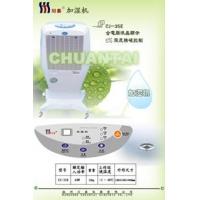 川泰家用加湿机,湿膜加湿器