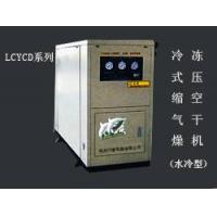 川泰冷干机,冷冻干燥机