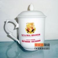 手绘茶杯,青花手绘茶杯,手绘会议杯