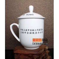 中国红瓷茶杯,中国红瓷会议杯,商务茶杯