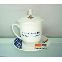 骨瓷茶杯订做