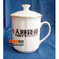 创意陶瓷杯子 礼品茶杯 可定制logo水杯