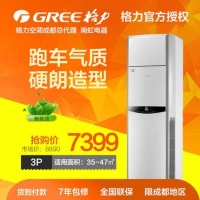 Gree/���� KFR-72LW/(72589)Aa-3����