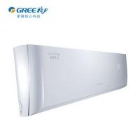 Gree/格力 小1.5匹冷静王II变频挂机空调