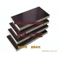 北京建筑模板 北京清水模板 北京木模板批發