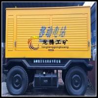 扬州勃发移动电站拖车100kw 柴油发电