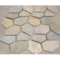 黄木纹板岩,板岩,文化石,蘑菇石,虎皮黄文化石