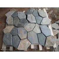 文化石,天然文化石,蘑菇石,黄色板岩,锈色板岩