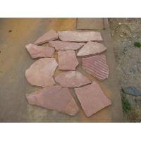 河北恒瑞石材供应  红色蘑菇石  红色文化石  红色板岩质量
