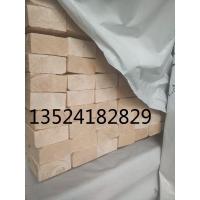 云杉板材.32x15047x100.
