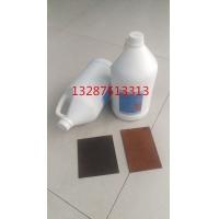 供应耐候钢板快速生锈漆/快速生锈药水/铁锈漆