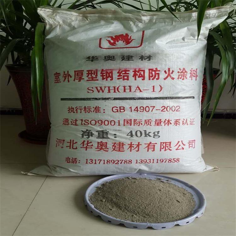河北华奥建材公司直销优质厚型钢结构防火涂料