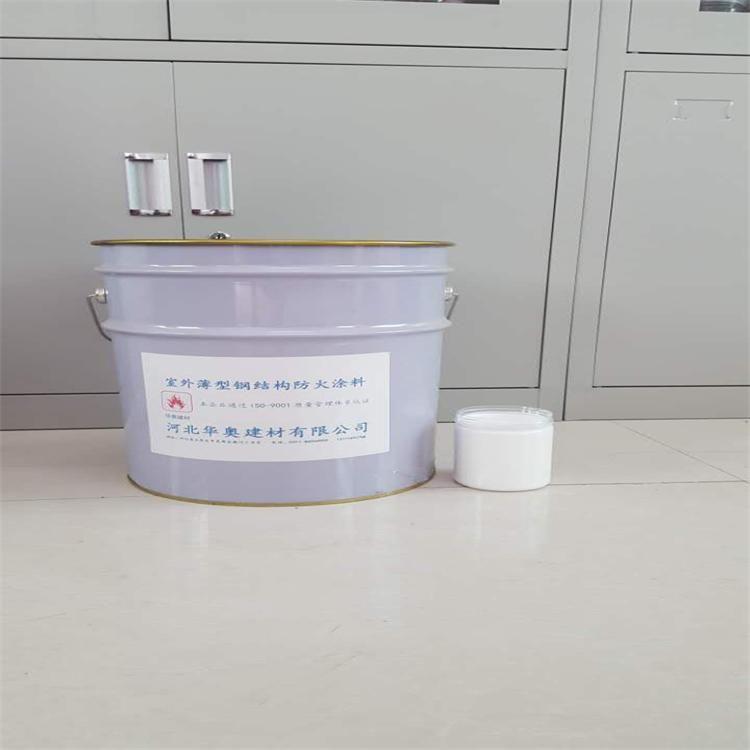 推荐产品室内外薄型钢结构防火涂料 水性漆