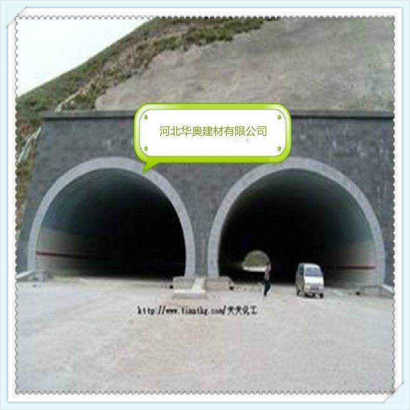 直供洛阳专业防火涂料隧道防火涂料河北华奥公司