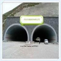 隧道防火涂料 厂家直销优质防火涂料 隧道防火涂料