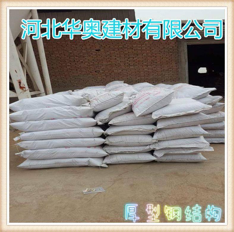 河北华奥公司直供张家口厚型钢结构防火涂料