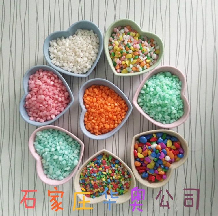 厂家供应五彩石 园艺 水族鱼缸 花盆装饰用五彩石