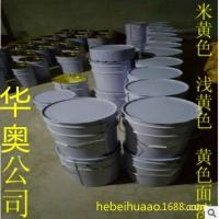 供应饰面型防火涂料 厂家直销 质量优质