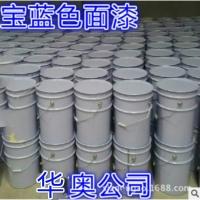优质产品 饰面型防火涂料 隧道防火涂料优质水性漆