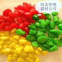 华奥销售五彩石 天然五彩石 染色五彩石质量优质