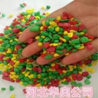 直供广东五彩石 多肉植物装饰用 河北华奥公司