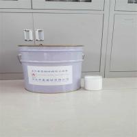 推荐 优质水性漆 室内外薄型钢结构防火涂料品质卓越