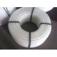 pe-rt地暖管报价-pert地暖管厂家-北京pert管