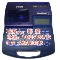 丽标c-210号码管打字机C-200E中英文电子打号机贴纸T