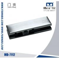 佛山玻璃门夹品牌MB-7112