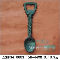 铁艺配件生铁铸造类ZZKP34-0003家居造型汤勺开瓶器
