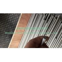 哪里有304不锈钢厚壁管 精轧不锈钢无缝钢管