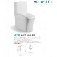 VICTORYBOCH 虹吸式连体抽水座便器V6698