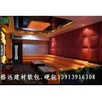 南京軟包吸音板 背景墻軟包吸音板 吸音板價格