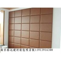 南京背景墙 南京软包 南京硬包 背景墙软包硬包