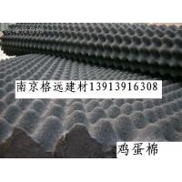 南京吸音棉 鸡蛋棉声学吸音棉厂家吸音棉价格吸音棉贴图