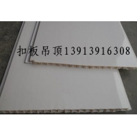 PVC扣板南京PVC扣板吊顶南京PVC扣板哪里买