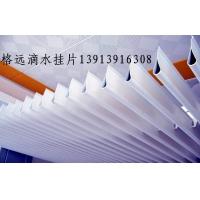 铝方通有哪些规格铝方通规格与铝方通价格的关系