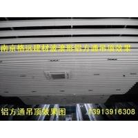 南京铝方通 南京铝方通厂家滴水挂片铝格栅铝挂片