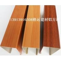 木纹铝方通价格木纹铝方通9元一米