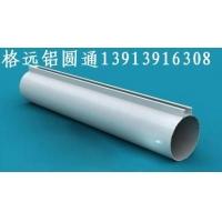 V型挂片南京铝方通滴水挂片南京铝格栅铝挂片铝方通价格